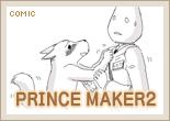 72. PRINCE MAKER2